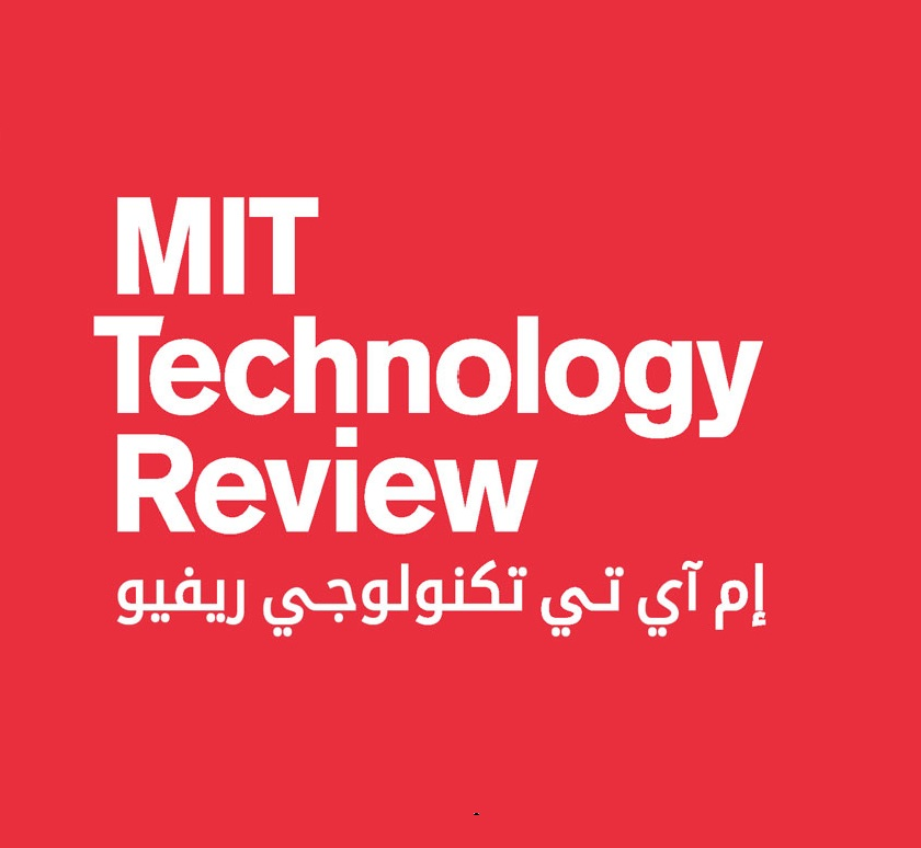 إم آي تي تكنولوجي ريفيو العربية