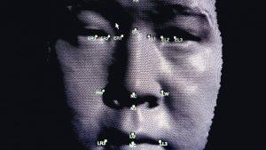 هل تشكل تقنية التعرف على الوجوه خطراً على العامة؟ وهل يجب على الحكومات تنظيمها؟