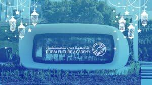 سلسلة الرواد الرمضانية من أكاديمية دبي للمستقبل، ملتقى تقني وعلمي مسائي