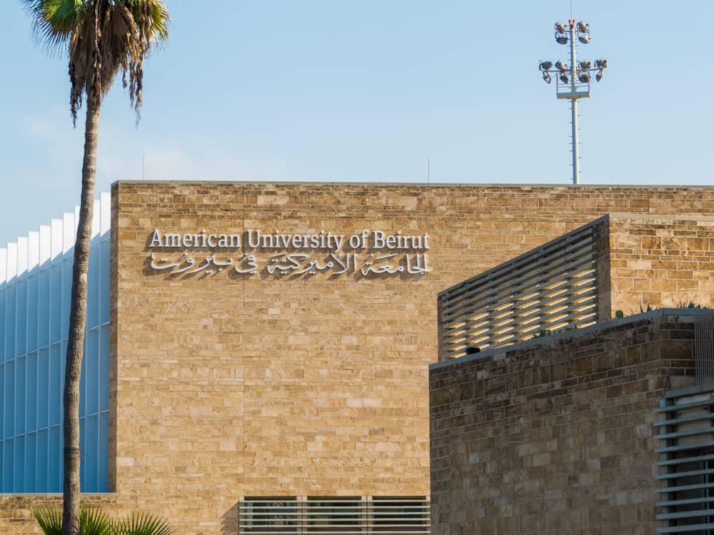 الجامعة الأميركية في بيروت تنال منحة من برنامج جوجل: