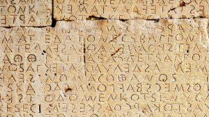 باحثون يستخدمون التعلّم الآلي لترجمة اللغات المندثرة منذ زمن طویل