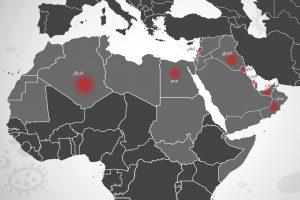 إليكم مستجدّات انتشار فيروس كورونا في الدول العربية