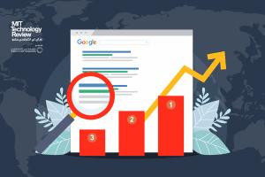 كيف تعمل خوارزمية جوجل لترتيب صفحات الويب؟