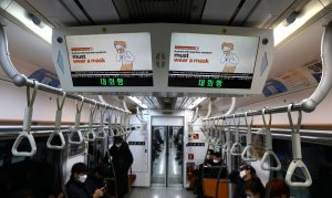 كوريا الجنوبية تراقب مواطنيها الخاضعين للحجر الصحي عبر تطبيق ذكي