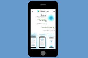 مكافحة كورونا: ألمانيا تطلق تطبيقاً للهواتف الذكية يساعد في الكشف عن المصابين المحتملين