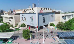 هيئة كهرباء ومياه دبي توفر نصائح لترشيد استهلاك الكهرباء والمياه خلال شهر رمضان المبارك