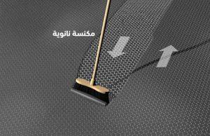 هل يمكن تنظيف المنزل حتى آخر نانومتر؟