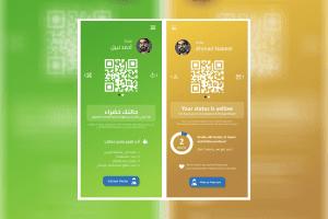 أحمد نبيل أحد الفائزين بجائزة مبتكرون دون 35 يطلق ابتكاراً جديداً لمواجهة كوفيد-19
