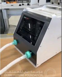 مؤسسة دبي للمستقبل تطور أول جهاز تنفس صناعي بأيدٍ إماراتية