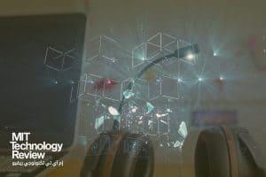 كيف تغيّر التكنولوجيا الرقمية الطريقةَ التي نستمع بها إلى المواطنين والعملاء؟