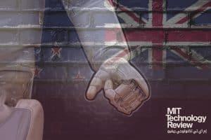 نيوزيلندا الدولة الأولى في العالم التي تضع ميثاقاً لضمان شفافية الاستخدام الحكومي للخوارزميات
