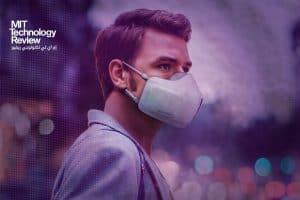 إل جي تكشف عن كمامة مزودة بنظام تنقية هواء متقدم