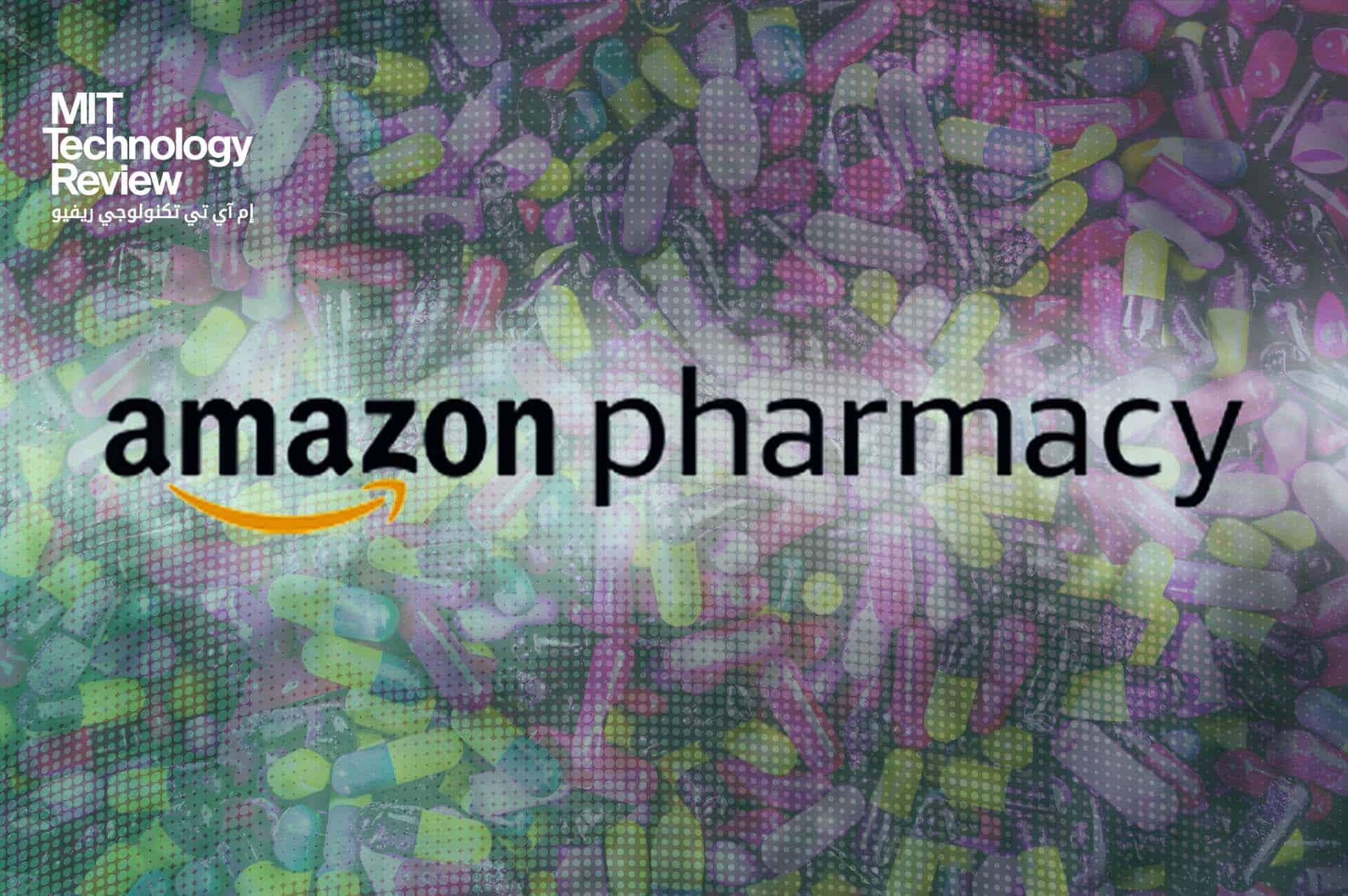 أمازون تفتتح صيدلية لبيع الدواء عبر الإنترنت