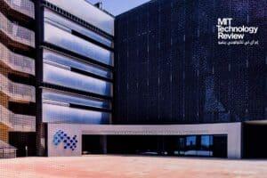 جامعة محمد بن زايد للذكاء الاصطناعي: الجامعة الأولى من نوعها في العالم العربي