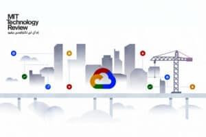 جوجل كلاود تطرح حزمة خدمات مدعومة بالذكاء الاصطناعي لمساعدة شركات التجزئة