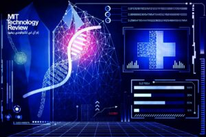 الذكاء الاصطناعي في الطب: خطر التحيز يهدد تطبيقاته الواسعة