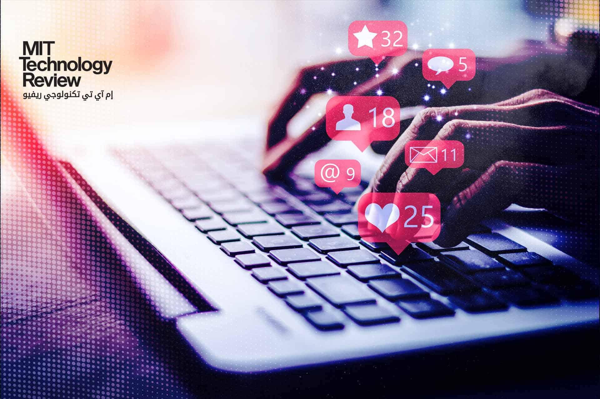 4 شركات ناشئة تستخدم الذكاء الاصطناعي في التسويق الرقمي
