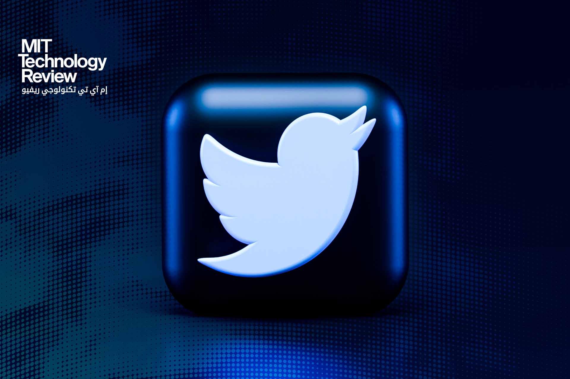 تويتر تتيح للمبدعين جني الأموال مباشرة من الجمهور