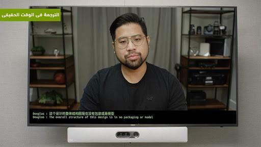 إنفيديا وتحسين جودة مكالمات الفيديو