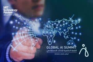 انطلاق القمة العالمية للذكاء الاصطناعي في السعودية