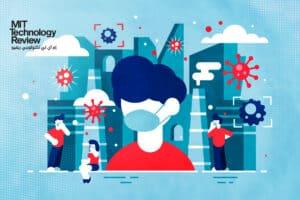 مستقبل الرعاية الصحية: كيف ستغير جائحة كوفيد-19 الرعاية الصحية خلال العقود القادمة؟