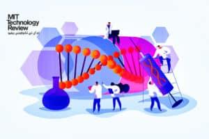 علم الجينوم: ثورة في فهم الأمراض وتقديم الرعاية الصحية