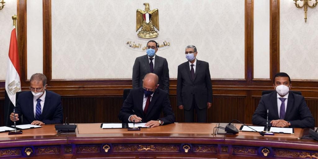إستراتيجية وطنية للهيدروجين في مصر